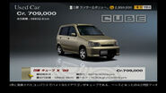 Nissan-cube-x-98
