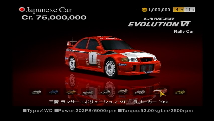 Gran Turismo Sport Logo >> Mitsubishi Lancer Evolution VI Rally Car '99 | Gran Turismo Wiki | FANDOM powered by Wikia