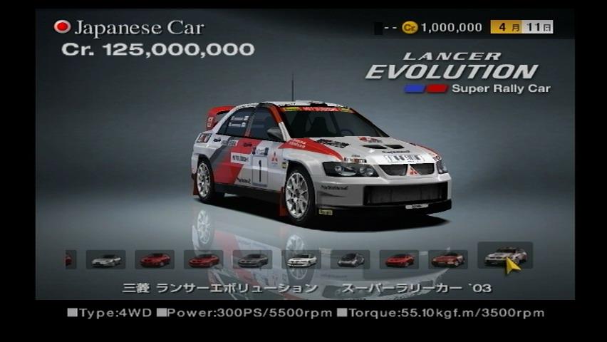 Mitsubishi Lancer Evolution Super Rally Car 03 Gran Turismo