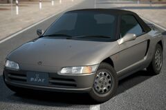 Honda BEAT Version Z '93