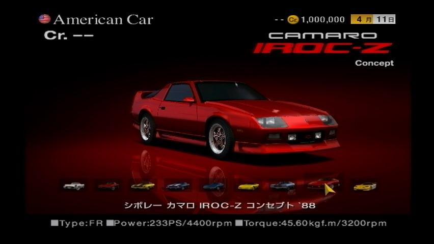 Iroc Z Wiki >> Chevrolet Camaro IROC-Z Concept '88   Gran Turismo Wiki   FANDOM powered by Wikia