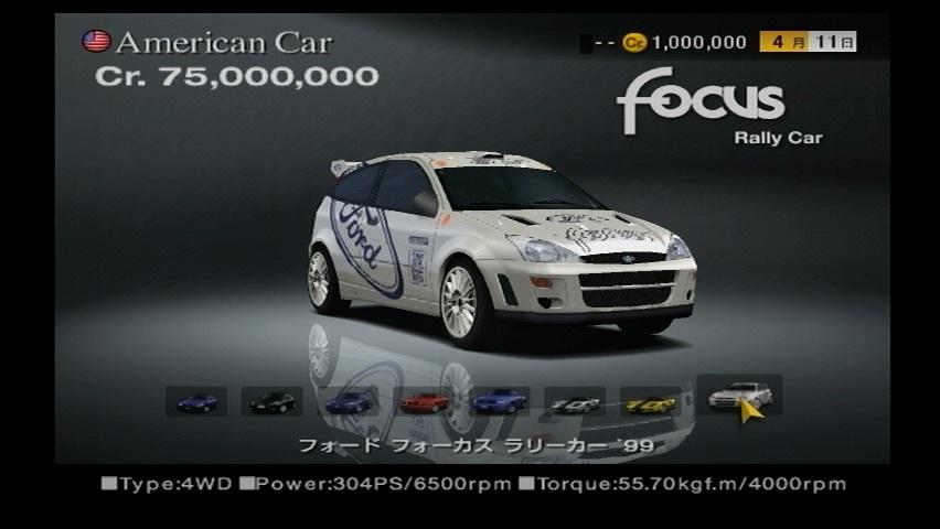 Ford Focus Rally Car 99  Gran Turismo Wiki  Fandom powered by Wikia