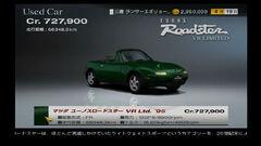 Mazda Eunos Roadster VR-Limited (NA) '95
