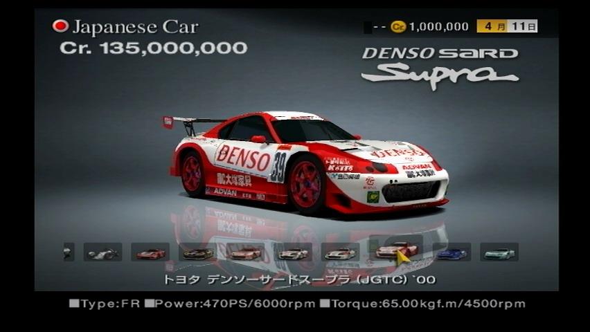 Toyota Denso Sard Supra Gt Jgtc 00 Gran Turismo Wiki