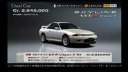 Nissan-skyline-gt-r-vspec-ii-94