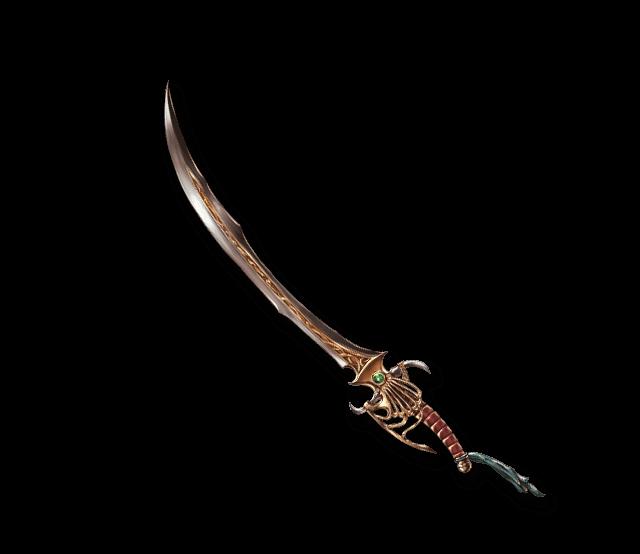 http://vignette2.wikia.nocookie.net/granblue/images/e/e7/Pirate_Sword.png/revision/20161006234645