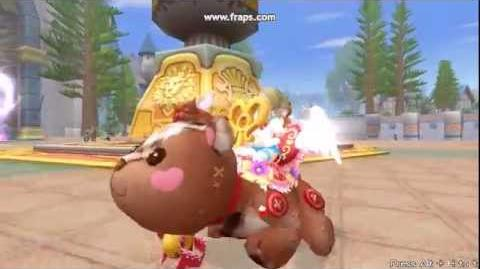Grand Fantasia Presents Huggable Teddy Bear Mount