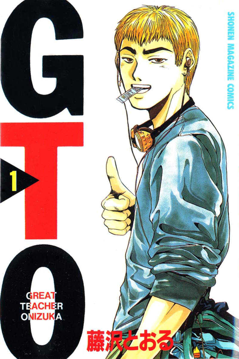 Great Teacher Onizuka (Chap.vn)