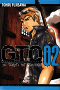 GTO 14 Days in Shonan-vol2