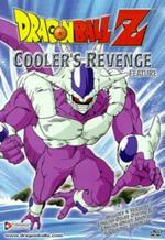 C's Revenge American boxart