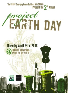 File:Project-earth-day-teaser.jpg