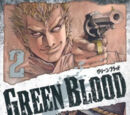 Green Blood (manga)