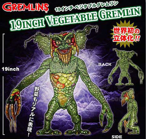 Gremlins 2 Electric Gremlin