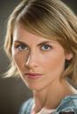 Erin McGarry