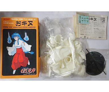 File:TsukudaOkinuContent.jpg