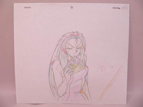 File:AnimeCel13B.jpg