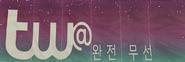 TW@ GTAV-Logo