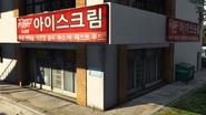 CherryPopper-GTAV-KoreanPlaza