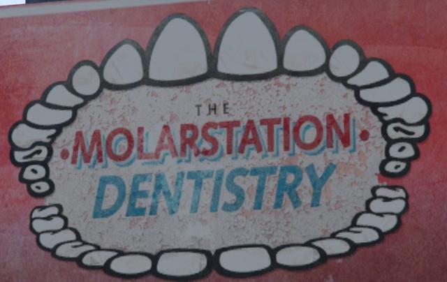 File:TheMolarstationDentistry-Logo-GTAV.png