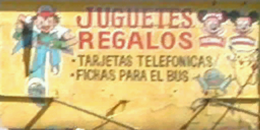 File:JuguetesRegalos-GTASA-Logo.png