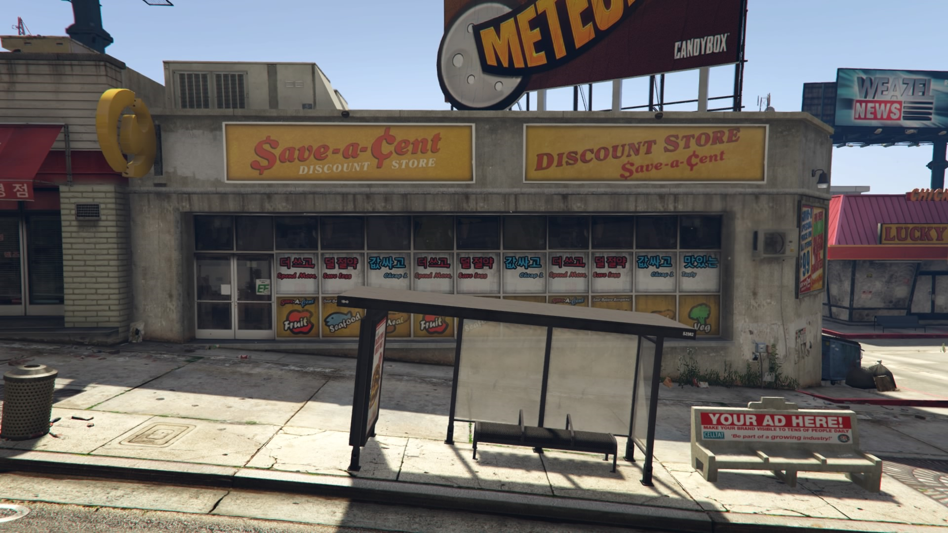 File:SaveaCent-GTAV-LittleSeoul.png