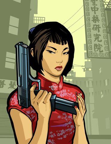 File:Artwork-LingShan-GTACW.jpg