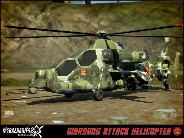 File:Warsong Attack Helicopter-Westside JDM.jpg