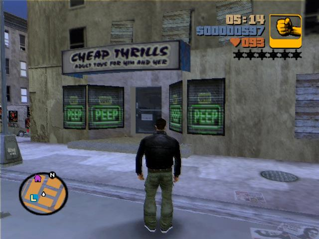 File:CheapThrills-GTA3-exterior.JPG