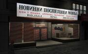 RussianShop-GTA4-exterior