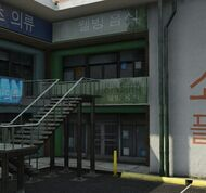 The-gran-of-truth-korean-plaza-GTAV