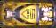Meteor-GTA2