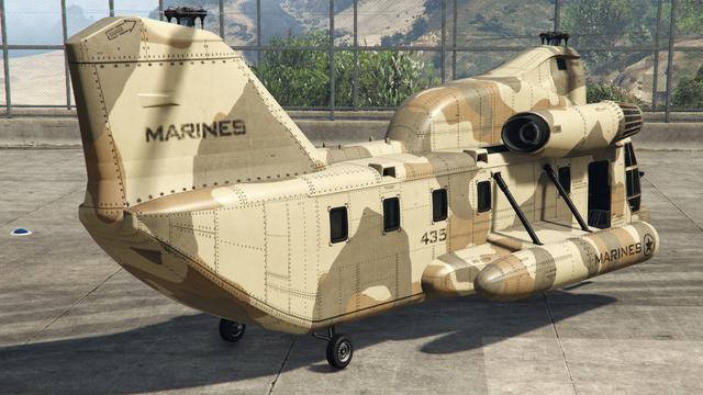 File:Cargobob-GTAV-rear.png