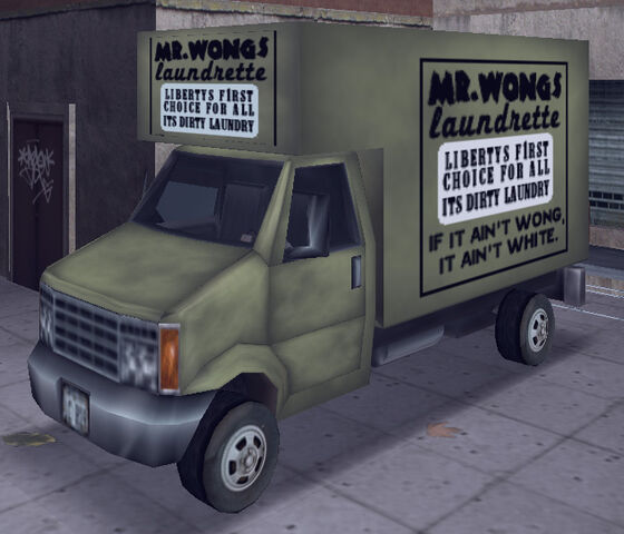 File:MrWongs-GTA3-front.jpg