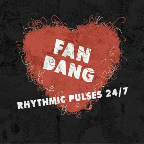 File:FanDang.png