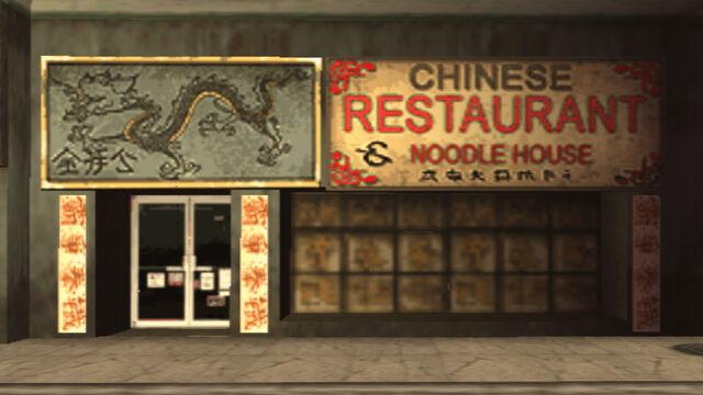 File:ChineseRestaurantNoodleHouse-GTALCS.jpg