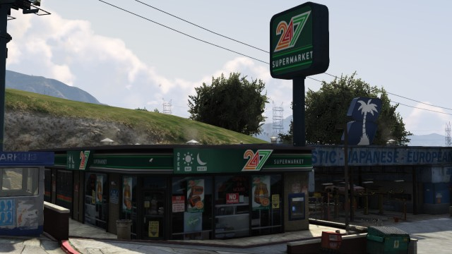File:24-7-GTAV-ElginAve.jpg
