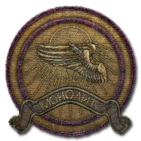 File:Monolith Patch.png