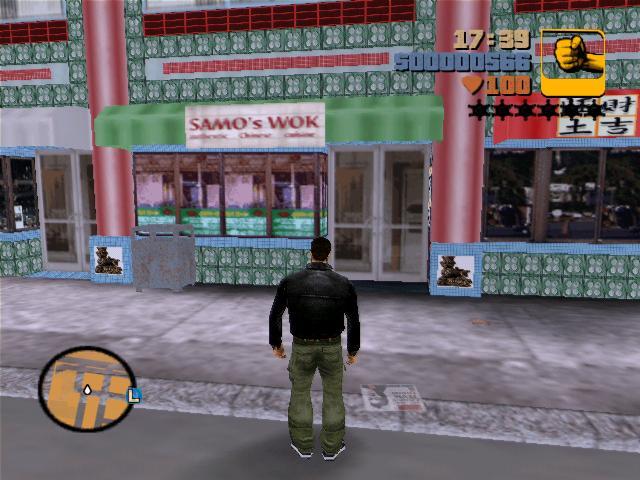 File:Samo'sWok-GTA3-exterior.JPG