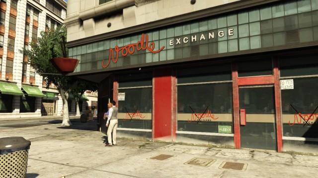 File:Noodle Exchange.jpg