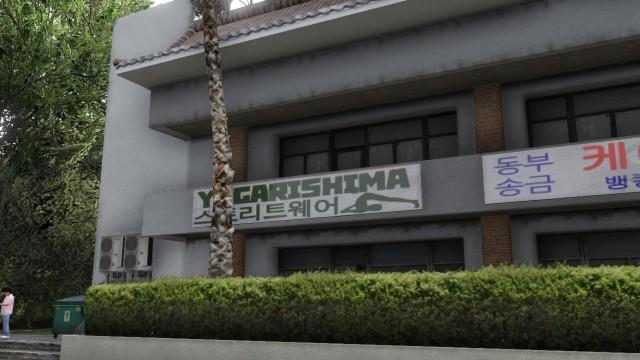 File:Yogarishima-store-korean-pl-GTAV.jpg