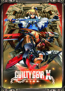 Guilty Gear Xrd arcade poster