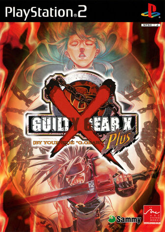 File:Guilty Gear X Plus Box Art.jpg