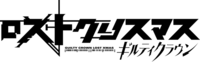 Ttl logo