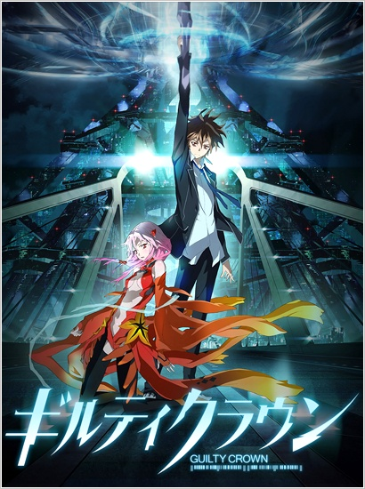 Image result for guilty crown cover