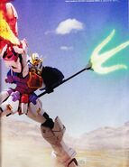 Shenlong Gundam EW 2