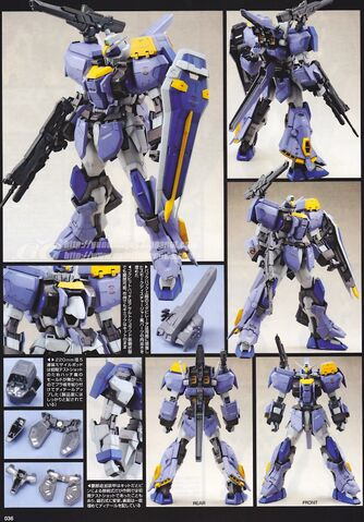 File:Duel Gundam MG 5.jpg