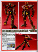 GPB-X80 Beginning Gundam Phantom