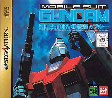 File:Gundam Sidestory I.jpg