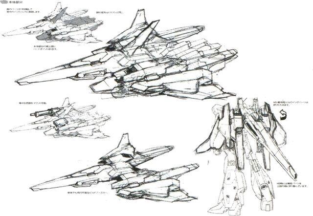File:Lightning Gundam BWS rough sketch.jpg