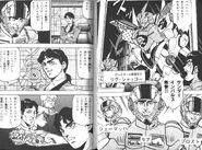 Rig Shokew Manga